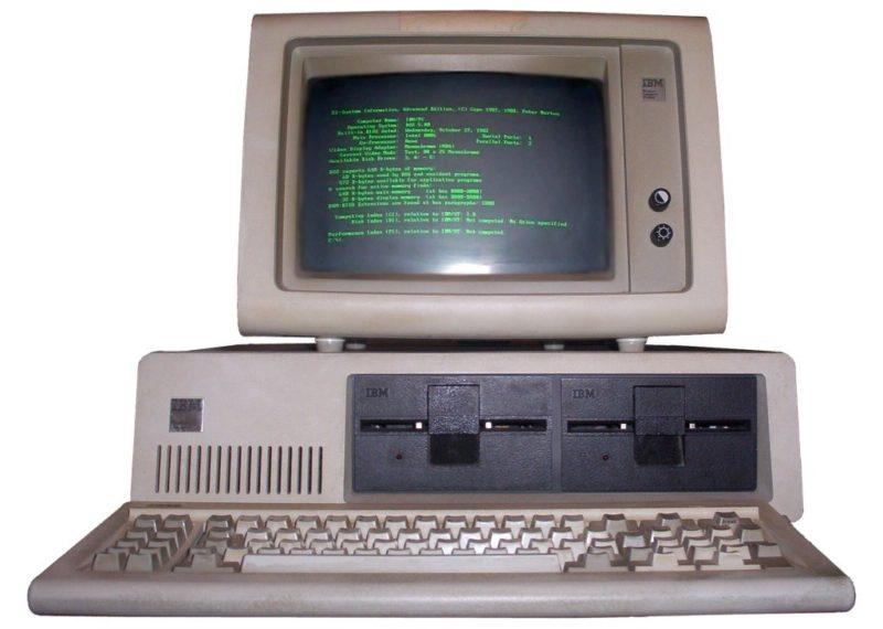clasic IBM computer