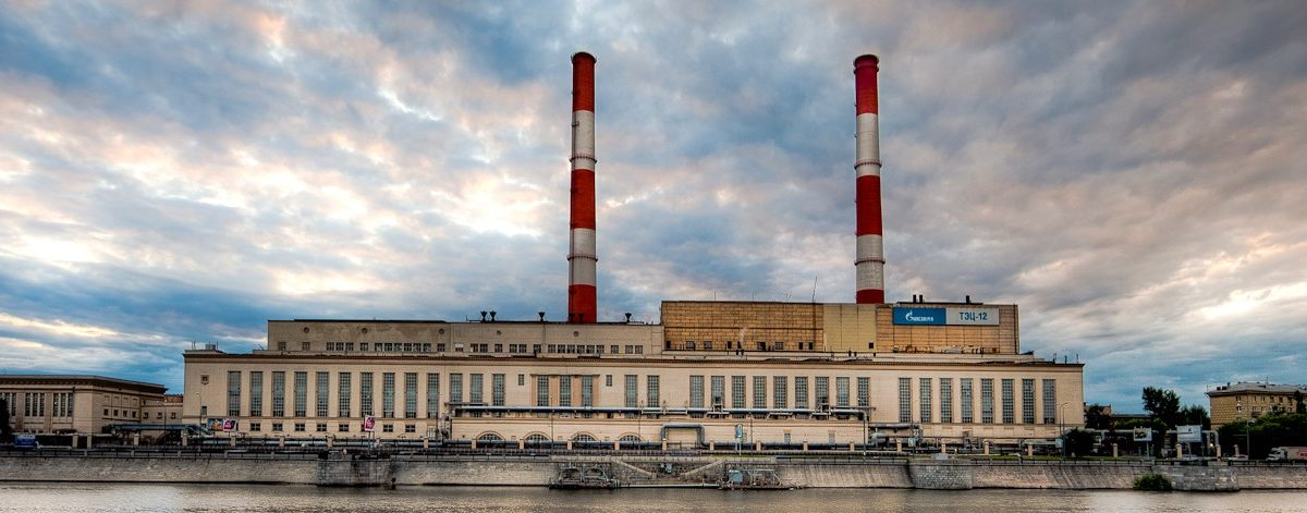 A natural gas facility in Moscow